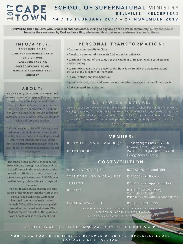 ccsm-2017-info_page